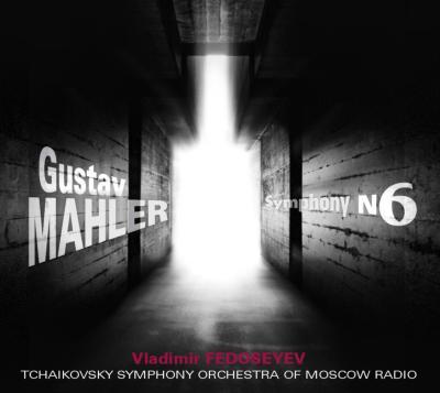 交響曲第6番『悲劇的』 フェドセーエフ&モスクワ放送響