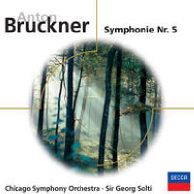 交響曲第5番 ショルティ&シカゴ交響楽団
