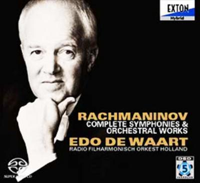 交響曲&管弦楽曲全集 エド・デ・ワールト&オランダ放送フィル(ハイブリッドSACD4枚組)