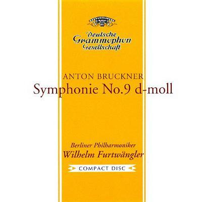 ブルックナー:交響曲第9番 ヴィルヘルム・フルトヴェングラー