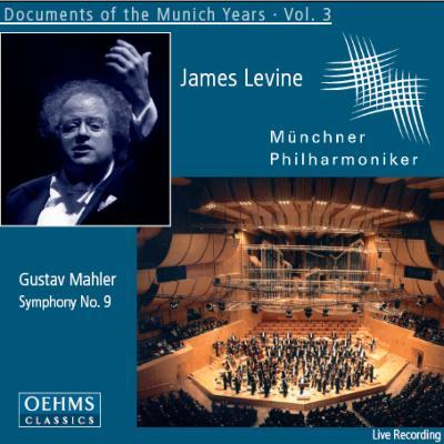 響曲第9番 レヴァイン&ミュンヘン・フィル
