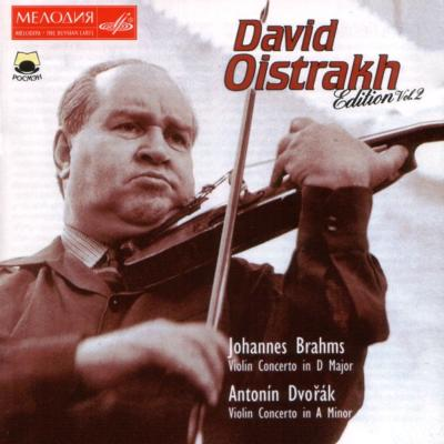 Violin Concerto: Oistrakh(Vn), Kondrashin / Moscow Rso, Ussr.so
