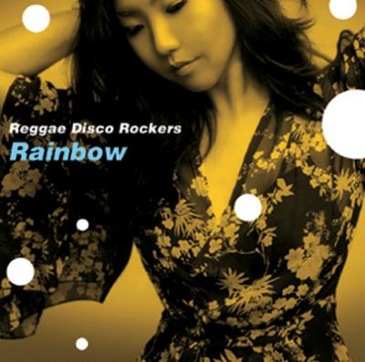 Rainbow : Reggae Disco Rockers...