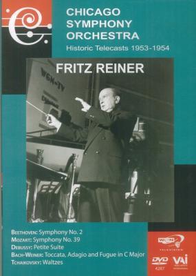 Sym.39 / .2: Reiner / Cso +debussy, Tchaikovsky, J.s.bach