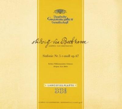 交響曲第5番『運命』、第7番 ベーム&ベルリン・フィル