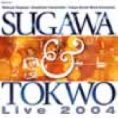 須川&TOKWO ライブ 2004/コンサート・シリーズ