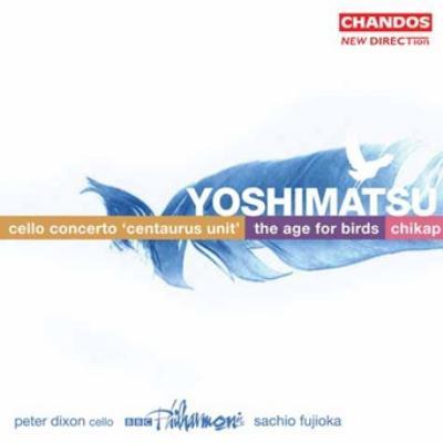 チェロ協奏曲《ケンタウルス・ユニット》 ディクソン、藤岡幸夫&BBCフィル