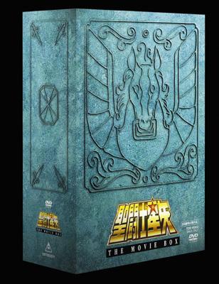 聖闘士星矢 THE MOVIE BOX