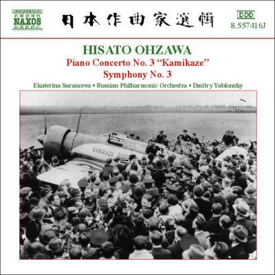 『神風協奏曲』、交響曲 第3番 ヤブロンスキー&ロシア・フィル