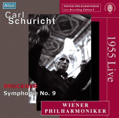 交響曲第9番 シューリヒト&ウィーン・フィル(1955)