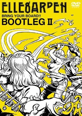BOOTLEG II