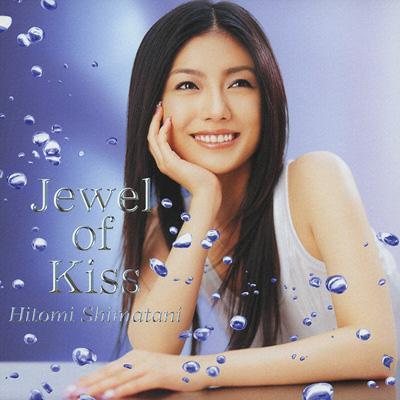 Jewel Of Kiss 【Copy Control CD】