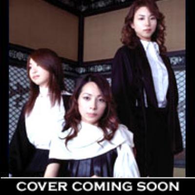 Sakitama -幸魂 【Copy Control CD】