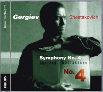 交響曲第4番 ゲルギエフ&キーロフ歌劇場管弦楽団