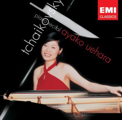 Piano Sonata, Etc: 上原彩子