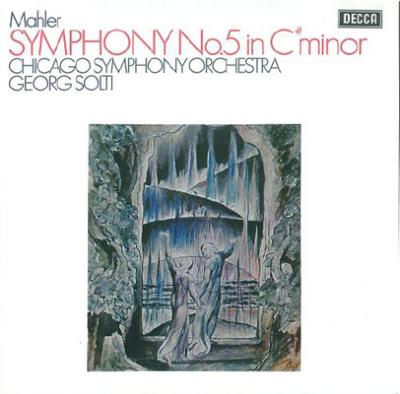 マーラー:交響曲第5番 サー・ゲオルグ・ショルティ