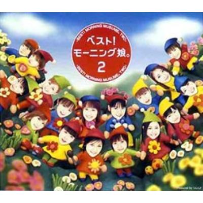 Best! Morning Musume.Two