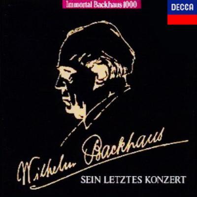 ヴィルヘルム・バックハウス/最後の演奏会(2CD)