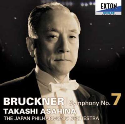 ブルックナー:交響曲第7番ハース版 朝比奈隆&日本フィル