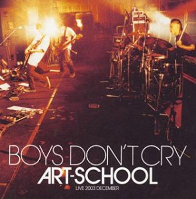 BOYS DON'T CRY LIVE 2003 DECEMBER CD&DVD