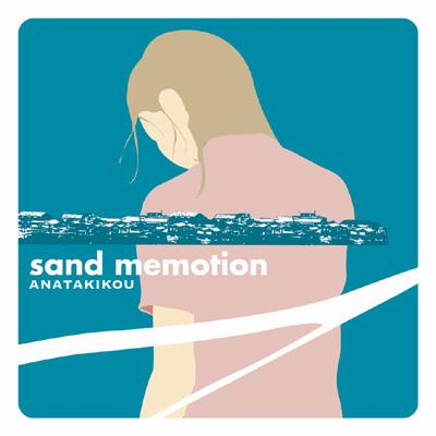 Sand memotion