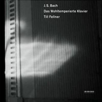 平均律クラヴィーア曲集第1巻 ティル・フェルナー(2CD)