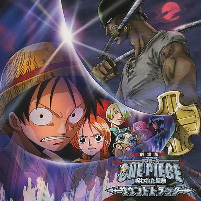 One Piece ワンピース劇場版ワンピース呪われた聖剣 【Copy Control CD】