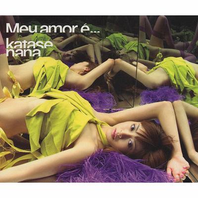 ミ アモーレ (Meu Amor E)【Copy Control CD】