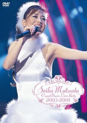 Seiko Matsuda Count Down Party2003-2004