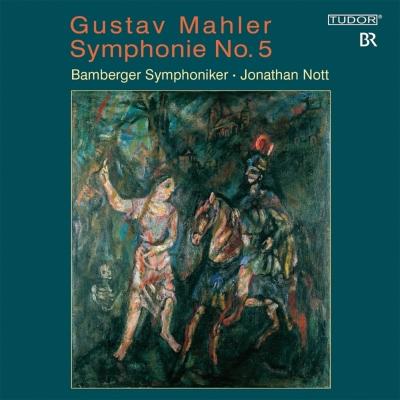 交響曲第5番 ジョナサン・ノット&バンベルク交響楽団