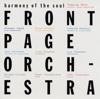 Harmony Of The Soul