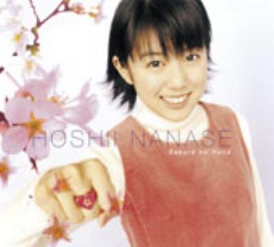 桜の花 【Copy Control CD】