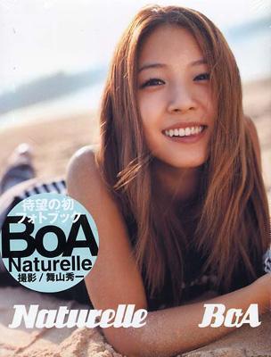 Naturelle BoA写真集