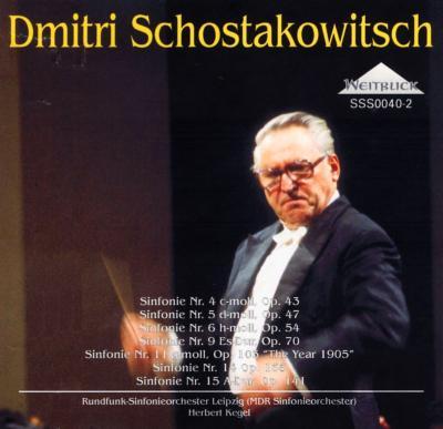 交響曲第4、5、6、9、11、14、15番 ケーゲル&ライプツィヒ放送響(5CD)