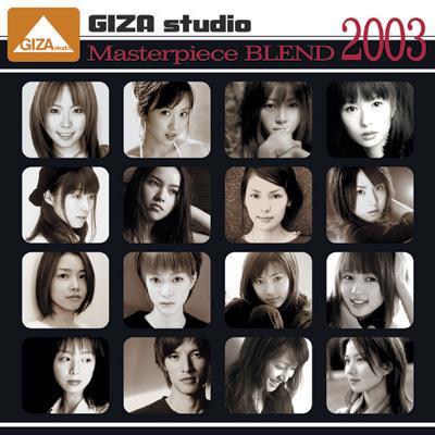 GIZA studio マスターピース ブレンド 2003