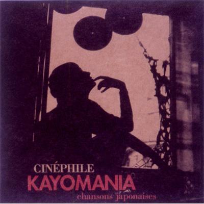 Kayomania -Chanson Japonaise