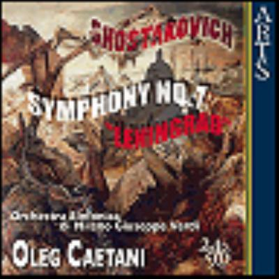 交響曲第7番『レニングラード』 カエターニ指揮ミラノ・ジュゼッペ・ヴェルディ交響楽団