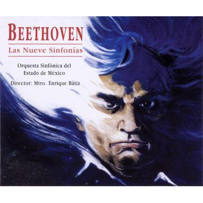 交響曲全集 バティス指揮メキシコ州立交響楽団(5CD)