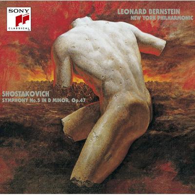 交響曲第5番 バーンスタイン&ニューヨーク・フィル(1979)