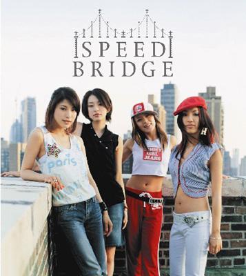 BRIDGE 【Copy Control CD】
