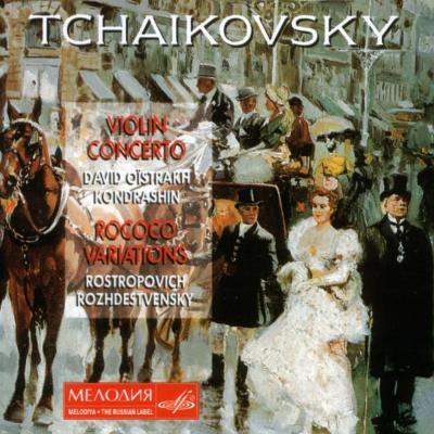 Violin Concerto: Oistrakh, Rozhdestvensky+rococo Variations: Rostropovich