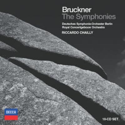 交響曲全集 シャイー指揮コンセルトヘボウ管、ベルリン放送響(10CD)