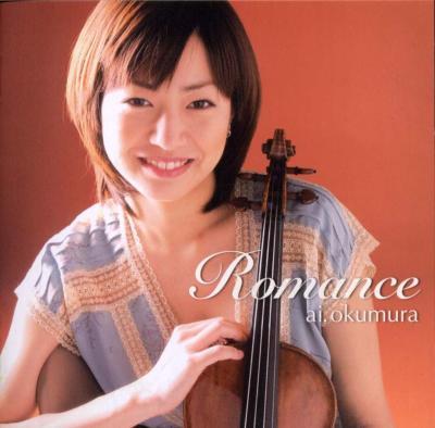 奥村愛 Romance : 本名徹次 / O.ens.金沢
