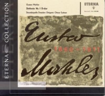 交響曲第1番『巨人』、さすらう若者の歌 オトマール・スイトナー&シュターツカペレ・ドレスデン、ヘルマン・プライ、クルト・ザンデルリング&ベルリン放送響