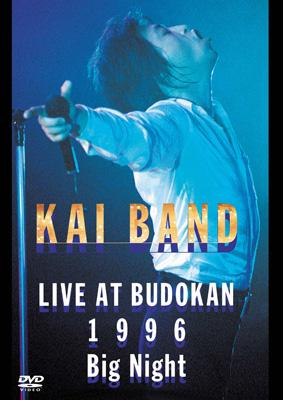 Big Night -KAI BAND LIVE AT BUDOKAN 1996-