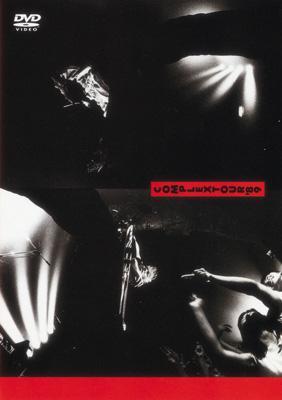 COMPLEX Tour 1989