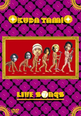 OKUDA TAMIO LIVE SONGS OF THE YEARS/DVD