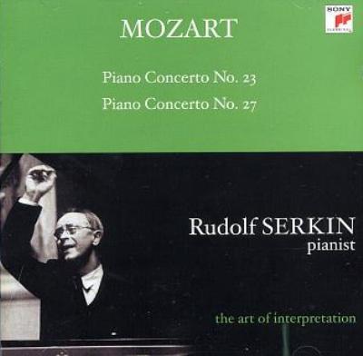ピアノ協奏曲第23番、第27番 R.ゼルキン(P)シュナイダー指揮コロンビア響