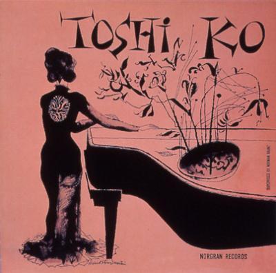 Amazing Toshiko Akiyoshi
