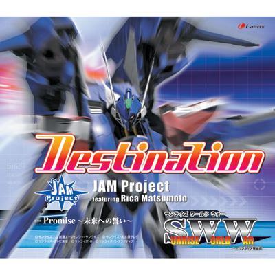 PlayStation2用ソフト『サンライズ ワールド ウォー fromサンライズ ...